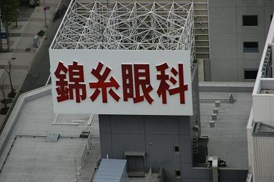 s-DSC01088.jpg